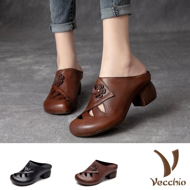 【Vecchio】真皮拖鞋 粗跟拖鞋 縷空拖鞋/全真皮頭層牛皮縷空花朵折線造型寬楦包頭粗跟拖鞋(2色任選)