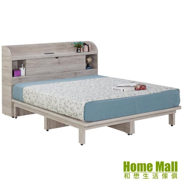 【HOME MALL】艾瑪 榆木色雙人5尺床頭箱+高腳床底