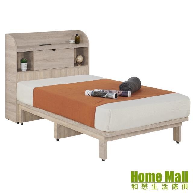 【HOME MALL】艾森 梧桐色單人3.5尺床頭箱+高腳床底