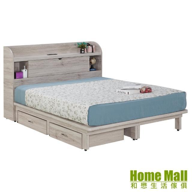 【HOME MALL】艾瑪 榆木色雙人5尺床頭箱+高腳床底(附2抽)