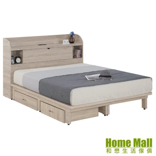 【HOME MALL】艾森 梧桐色雙人5尺床頭箱+高腳床底(附2抽屜)