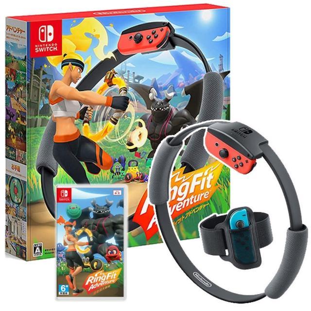 Nintendo 任天堂【Nintendo 任天堂】Switch健身環大冒險同捆組國際版(支援中文)
