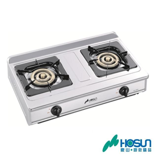 【豪山】不鏽鋼面板雙口傳統爐SC-2050(送全國原廠基本安裝)