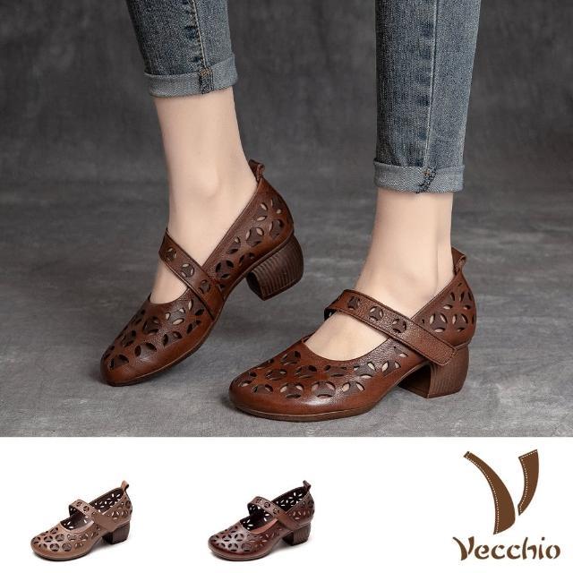 【Vecchio】真皮跟鞋 粗跟娃娃鞋 縷空娃娃鞋/全真皮頭層牛皮幾何圓型縷空復古粗跟娃娃鞋(2色任選)