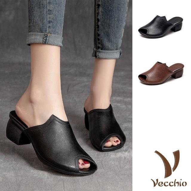 【Vecchio】真皮拖鞋 粗跟拖鞋/全真皮頭層牛皮不規則鞋口造型舒適寬楦粗跟拖鞋(2色任選)