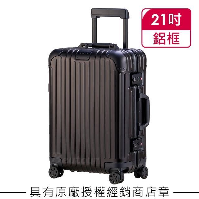 【Rimowa】Original Cabin 21吋登機箱 黑色(925.53.01.4)