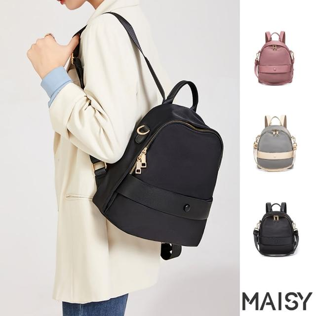 【MAISY】輕盈休閒新款牛津布雙肩後背包(現+預 灰色 / 粉色 / 黑色)
