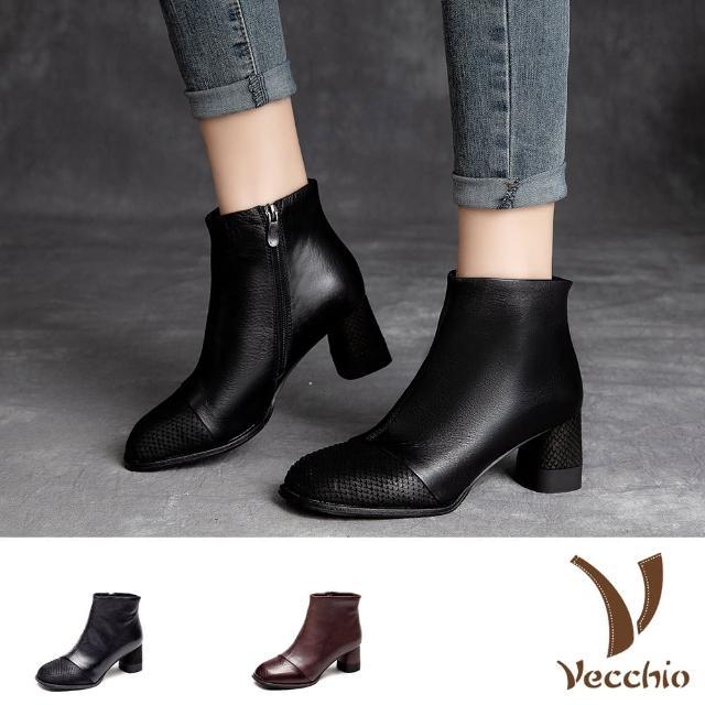 【Vecchio】真皮短靴 粗跟短靴/全真皮頭層牛皮異材質拼接粗跟質感短靴(2色任選)