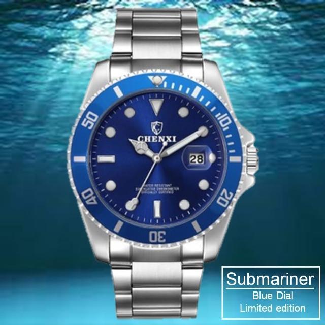 【微笑安安】經典藍水鬼款夜光不鏽鋼帶手錶(共3色)