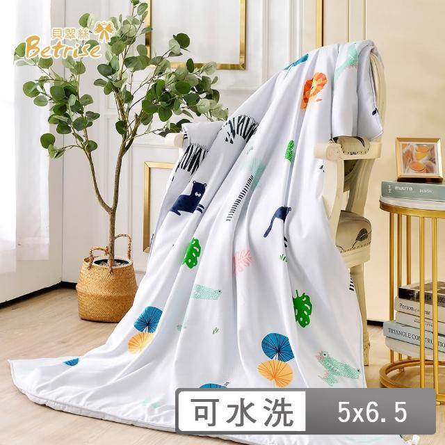 【Betrise】3M吸濕排汗可水洗舖棉天絲涼一入 一起耍吧(5X6.5尺)