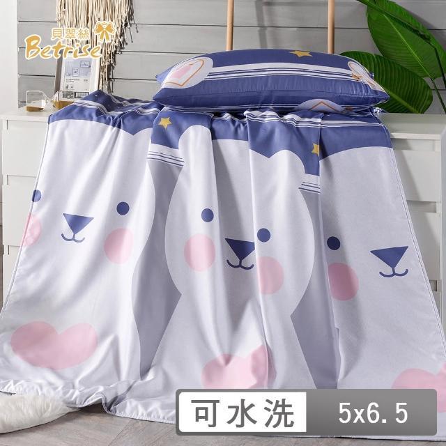 【Betrise】3M吸濕排汗可水洗舖棉天絲涼一入 南瓜塔(5X6.5尺)
