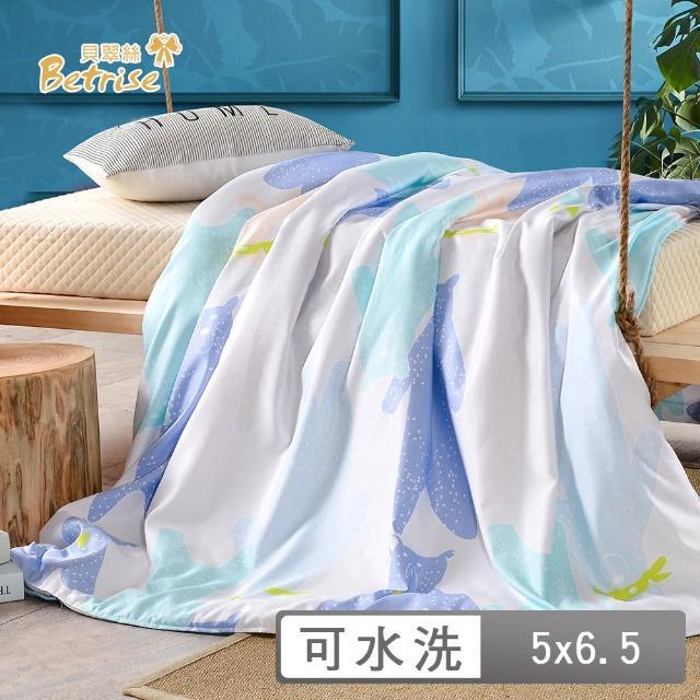 【Betrise】3M吸濕排汗可水洗舖棉天絲涼一入 熊寶貝(5X6.5尺)