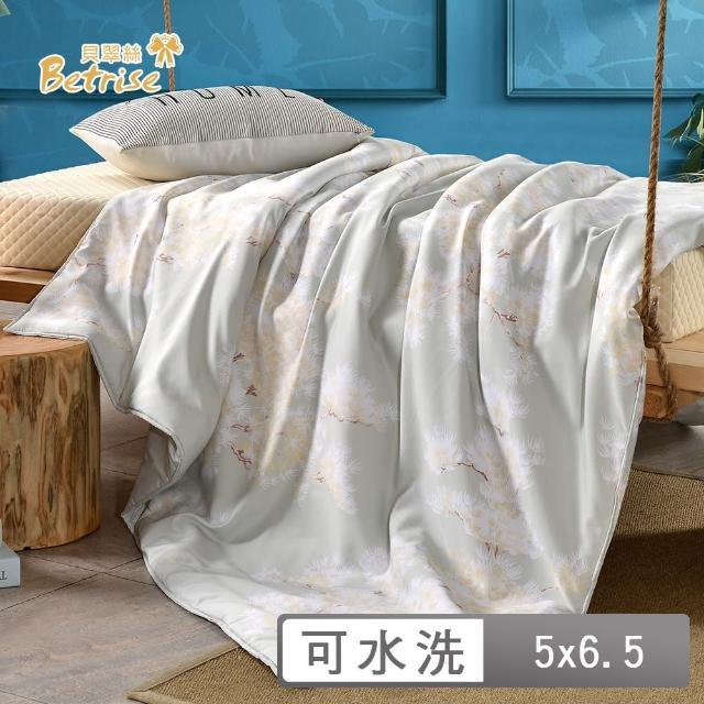 【Betrise】3M吸濕排汗可水洗舖棉天絲涼一入 繁花似錦(5X6.5尺)