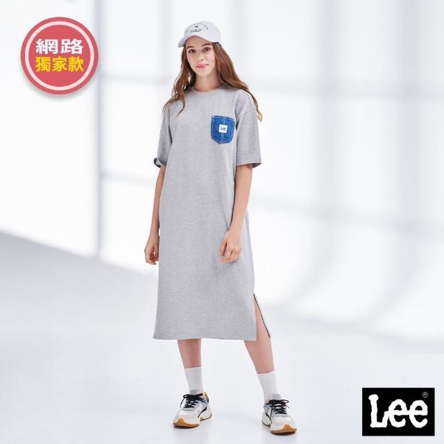 【Lee】居家時尚 口袋開衩 女短袖休閒洋裝-礦石灰