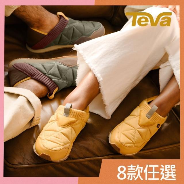 【TEVA】原廠貨 男/女款 Re Ember Moc 兩穿式防潑水菠蘿麵包鞋/休閒鞋/懶人鞋(8款任選)