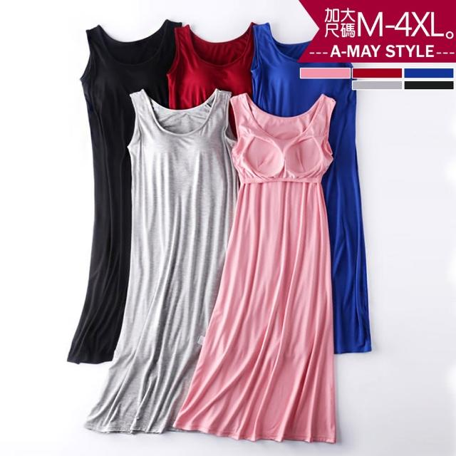 【Amay Style 艾美時尚】居家服-高彈力莫代爾BRA背心睡衣裙。加大碼M-4XL(6色.預購)