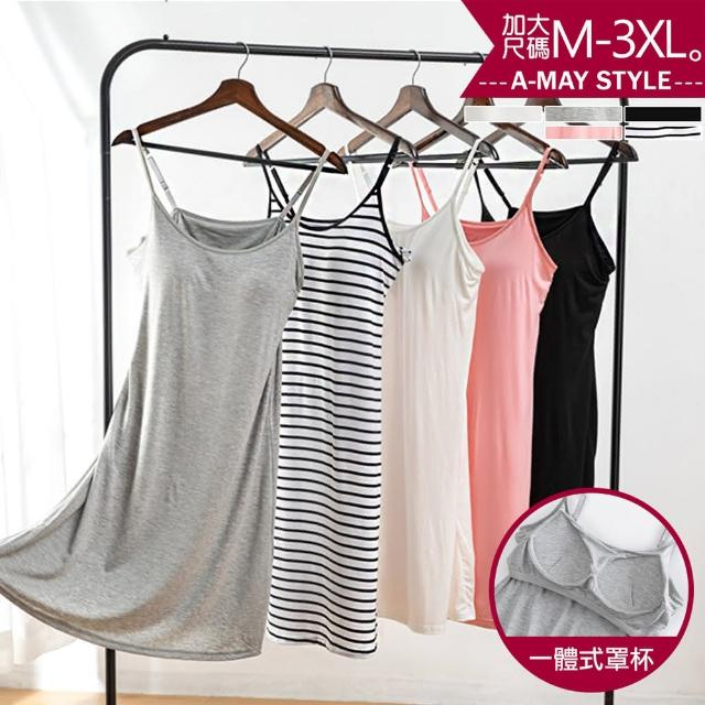【Amay Style 艾美時尚】居家服/睡衣-莫代爾細肩帶BRA-T背心裙。加大碼M-3XL(5色.預購)
