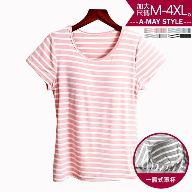 【Amay Style 艾美時尚】居家服-親膚莫代爾條紋短袖BRA T/上衣。加大碼M-4XL(4色.預購)