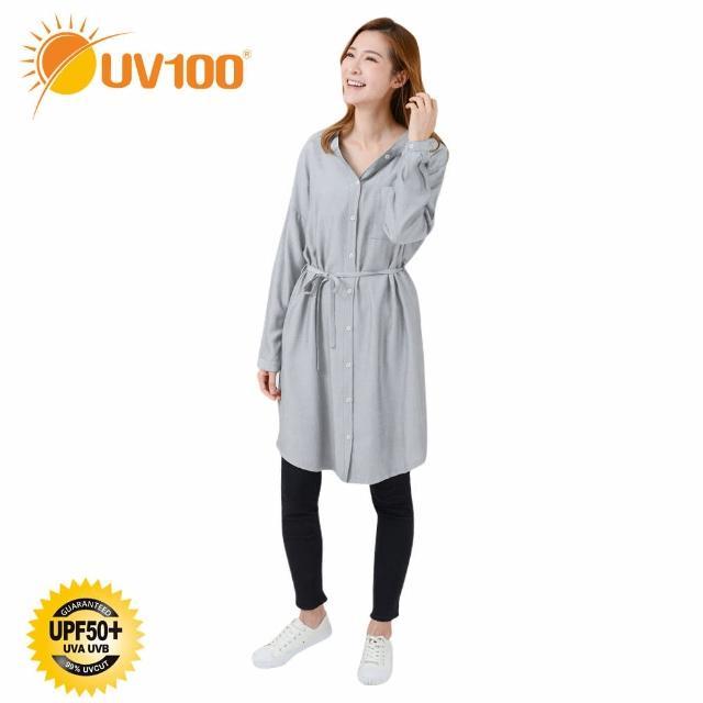 【UV100】抗UV-率性單寧洋裝外套-女 AA21075