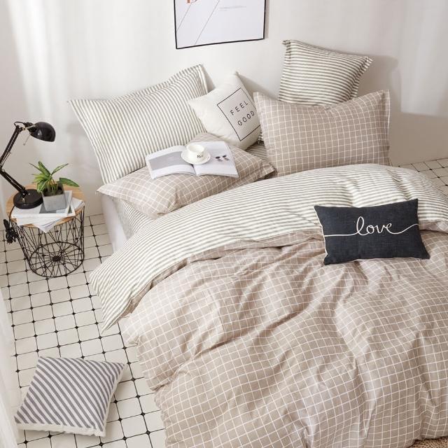 【iHOMI】純棉 格紋 三件式枕套床包組 暖陽卡其(加大)