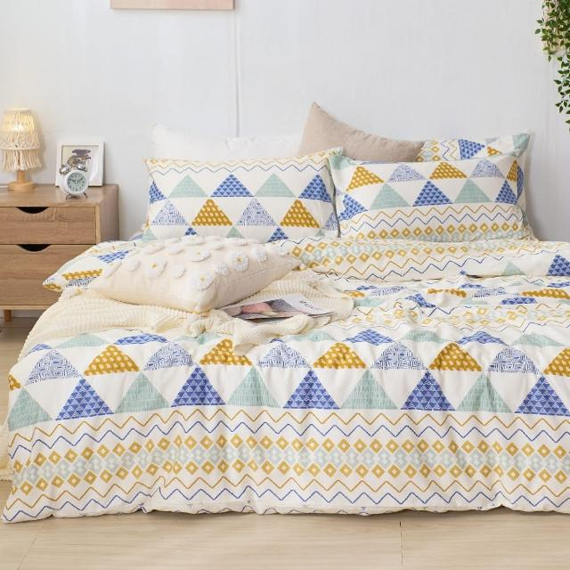 【iHOMI】純棉 二件式枕套床包組 維度世界(單人)