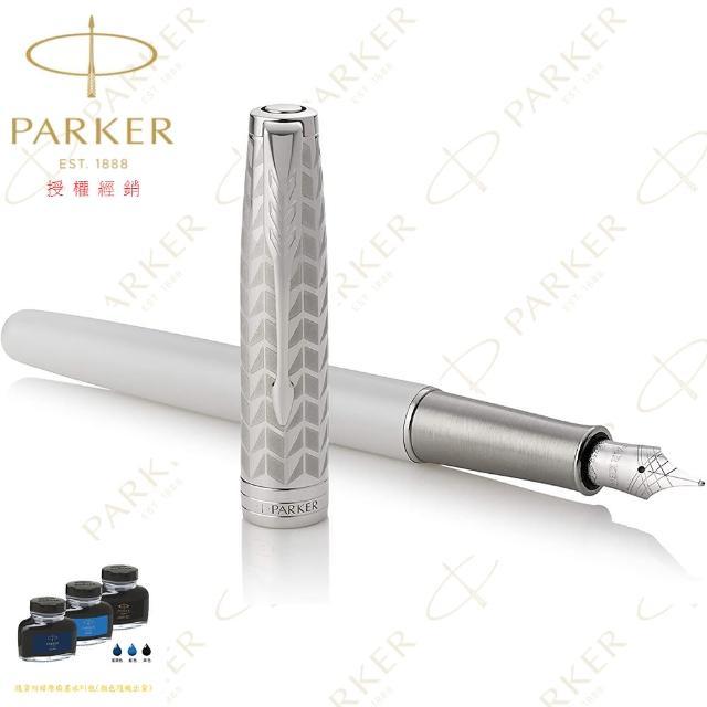 【PARKER】《派克 卓爾致臻 18K F尖 金鑲玉 白鋼筆》(買就送派克鋼筆墨水!)