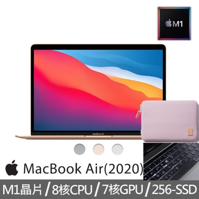 【Matter Lab保護袋+鍵盤膜】Apple MacBook Air 13.3吋 8核心CPU 與 7核心GPU 256G SSD(M1晶片)