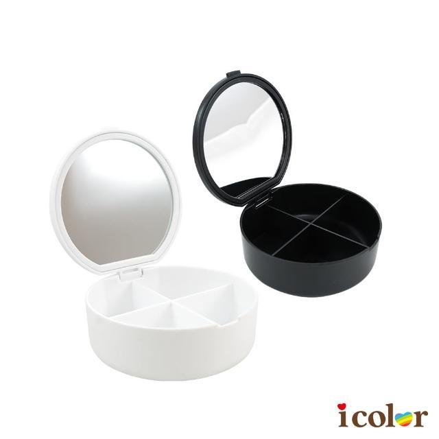 【i color】簡約黑白風格置物桌鏡收納盒 圓