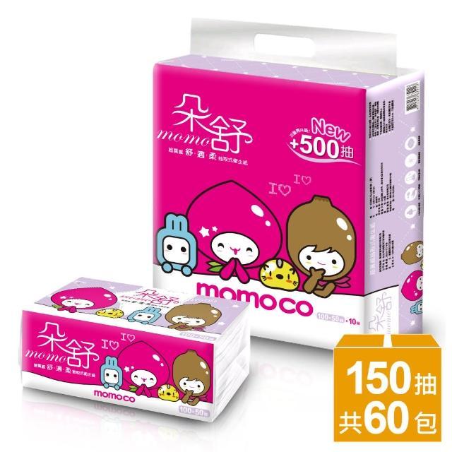 【朵舒】舒適柔抽取式花紋衛生紙(150抽x60包/箱-EC)