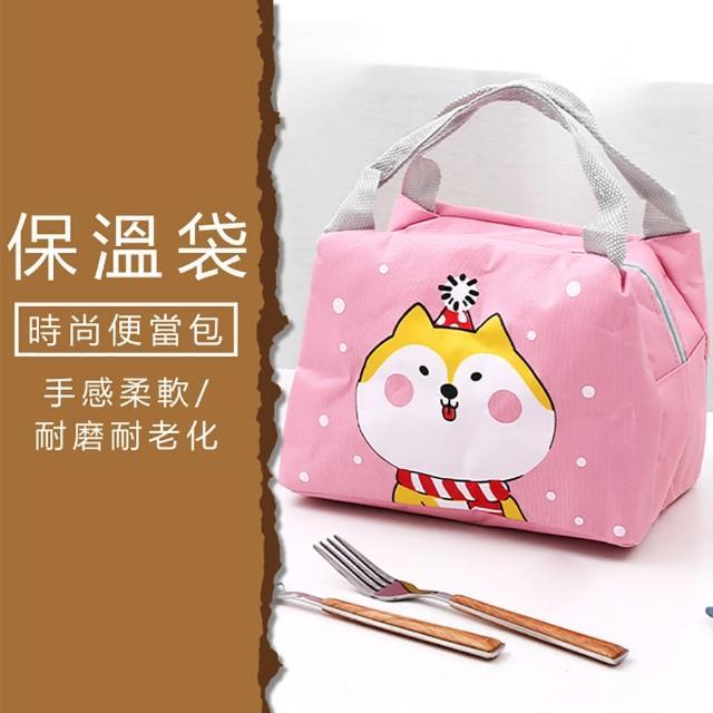 【豪麥源】萌寵保溫袋(日韓卡通便當袋 牛津布加厚飯盒袋 保鮮保溫包 鋁箔保冰袋)