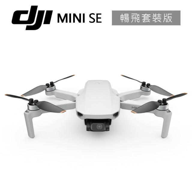 【DJI】MINI SE 暢飛套裝版 輕巧空拍機+DJI Care隨心換二年版(公司貨)