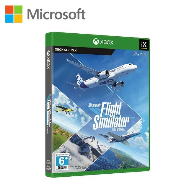 【Microsoft 微軟】★預購 7/27上市★Xbox 模擬飛行-實體版