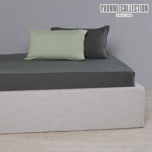【Yvonne Collection】純棉素面單人床包(夜幕綠)