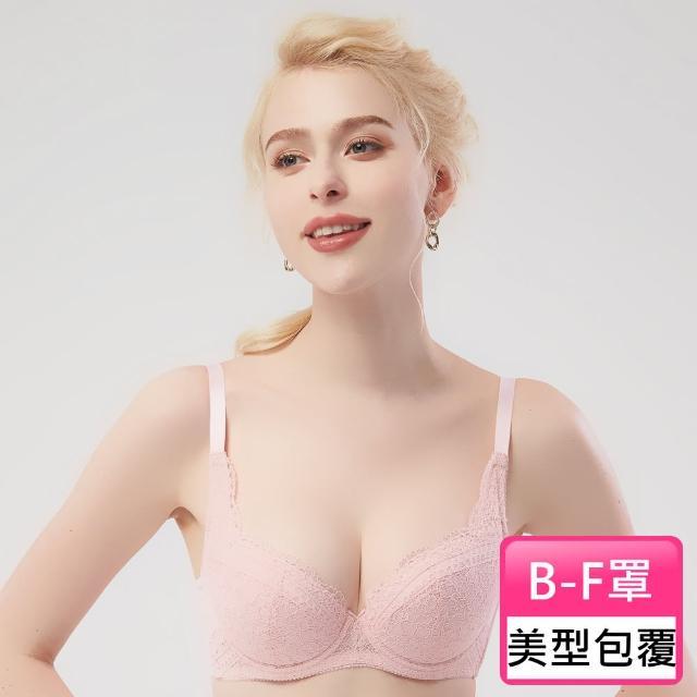 【Swear 思薇爾】佛鈴花戀系列B-F罩蕾絲包覆女內衣(樂陶粉)