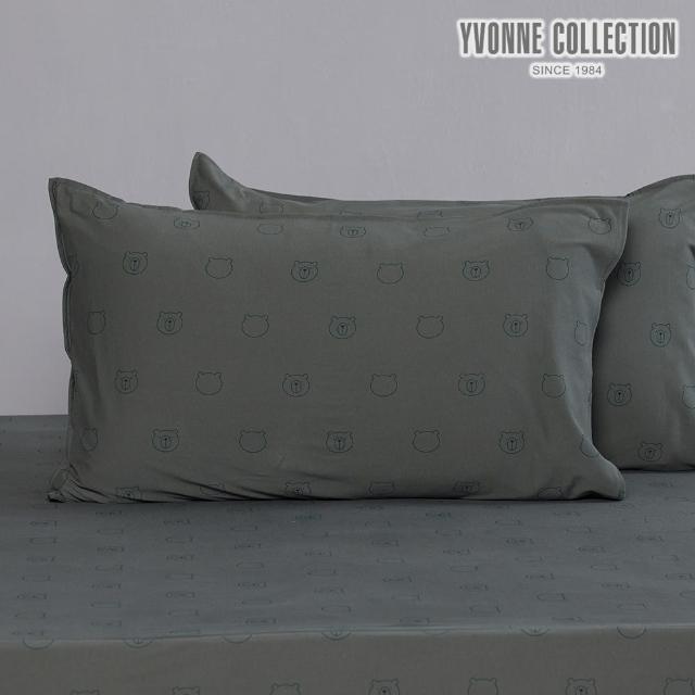 【Yvonne Collection】黑熊印花信封式枕套1入(夜幕綠)