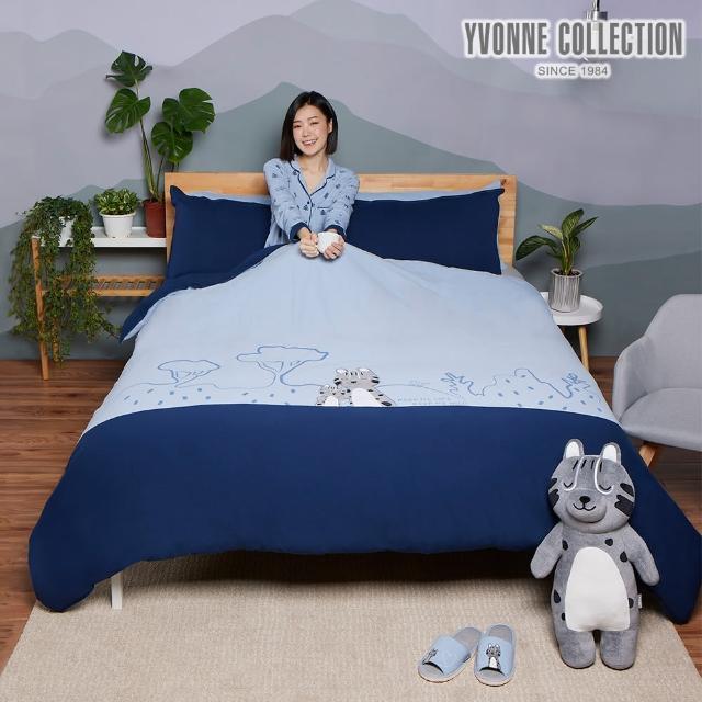 【Yvonne Collection】石虎杉林 單人被套+枕套二件組(靜謐藍)