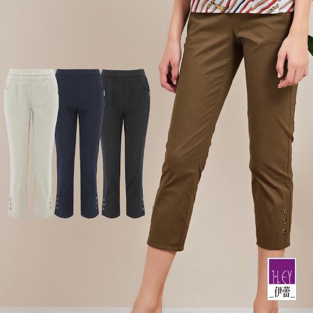 【ILEY 伊蕾】光澤感質感金屬裝飾造型休閒褲1211016213(灰/黑/深藍/深咖)