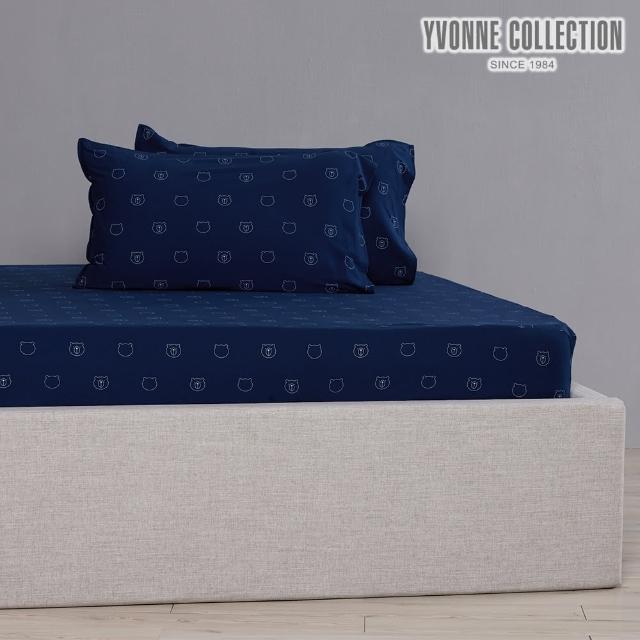 【Yvonne Collection】純棉黑熊印花雙人床包(丈青藍)