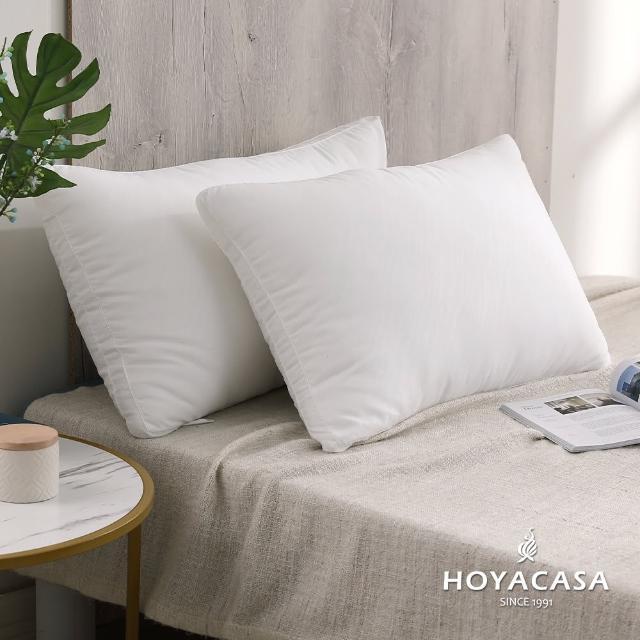 【HOYACASA】羽絲絨纖維枕(二入)