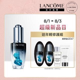 【LANCOME 蘭蔻】超未來肌因活性安瓶 20ml(小黑安瓶/NEW)