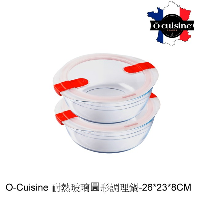 【O cuisine】歐酷新烘焙-百年工藝耐熱玻璃圓型保鮮盒2入組(26*23*8CM)
