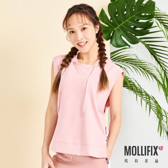 【Mollifix 瑪莉菲絲】造型抽繩休閒連帽背心(粉)