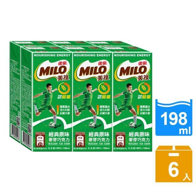 【Nestle 雀巢】美祿巧克力麥芽牛奶飲品198mlX6(經典原味)