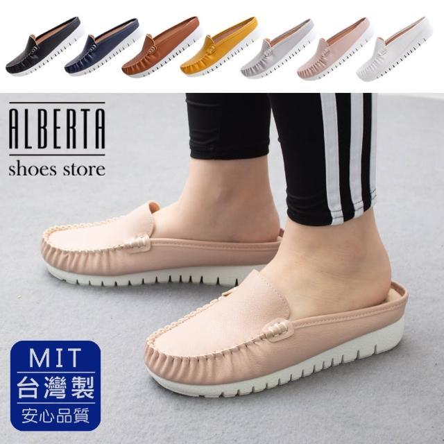 【Alberta】MIT台灣製 舒適乳膠鞋墊 2.5cm穆勒鞋 休閒百搭素面舒適 皮革厚底圓頭半包鞋 懶人鞋 休閒鞋
