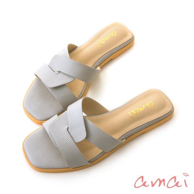 【amai】小時尚壓紋方頭交叉涼拖鞋(灰)