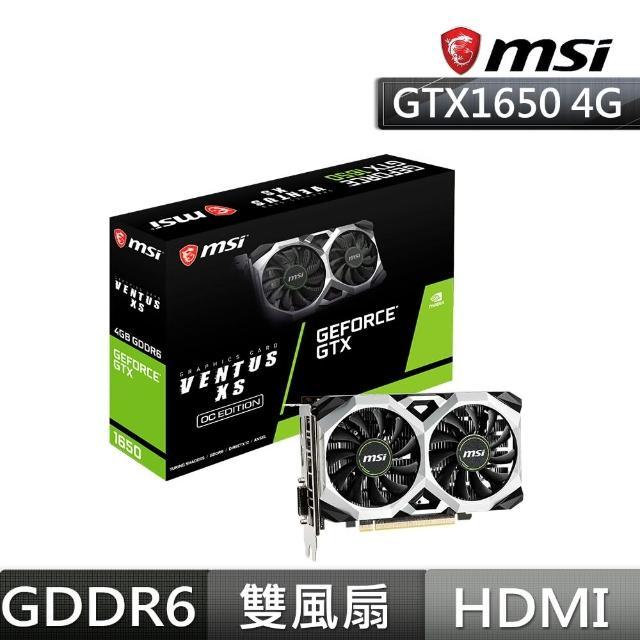 微星GTX 1650 D6 VENTUS XS OC 4G 顯示卡+X470 GAMING PLUS MAX 主機板