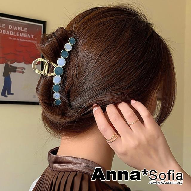 【AnnaSofia】鯊魚夾髮飾髮夾盤髮髮抓-流沙釉彩漸層圓(藍灰系)