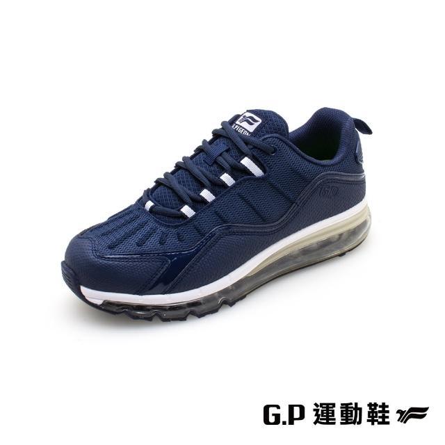 【G.P】男款全氣墊運動休閒鞋P7635M-藍色(SIZE:39-44 共二色)