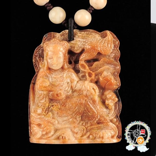 【十方佛教文物】鳳凰自在觀音極品龍宮舍利項鍊A(大悲咒加持108遍以上)