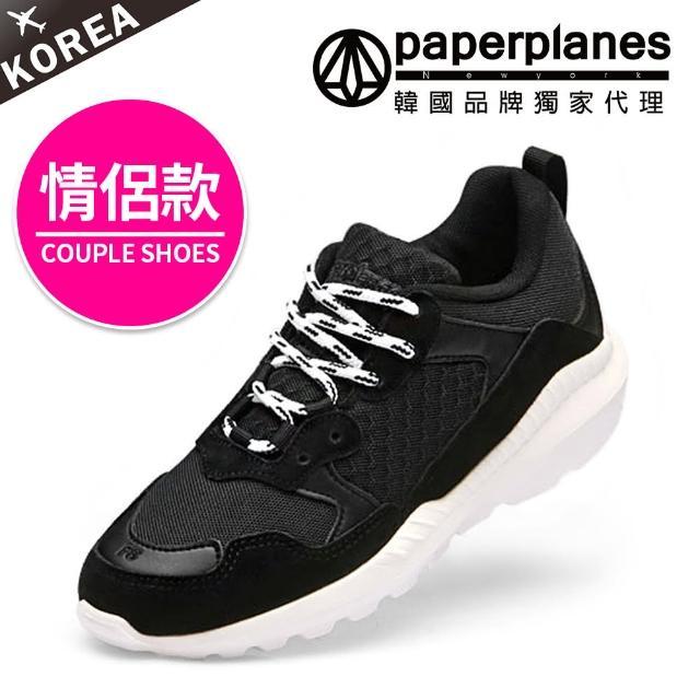 【Paperplanes】正韓製/韓國空運。情侶款真皮拼接雙網布設計綁帶運動鞋-正常版型(7-1462/現+預)